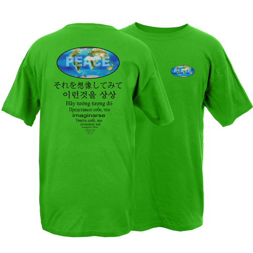 Beyond The Pond Adult Back Print World Peace Short Sleeve T-Shirt
